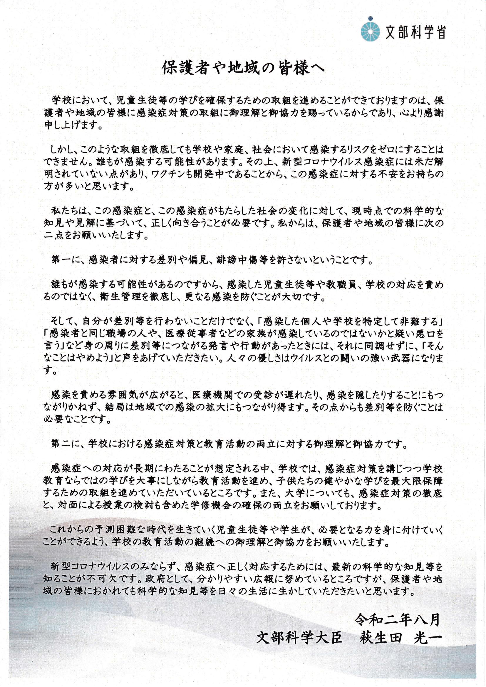 感染 者 市 コロナ 熊本